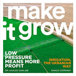 """MAKE IT GROW"" – 2ND ISSUE"